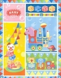 Ringling Bros Circus Nursery Panel <font color=&quot;red&quot;> SALE