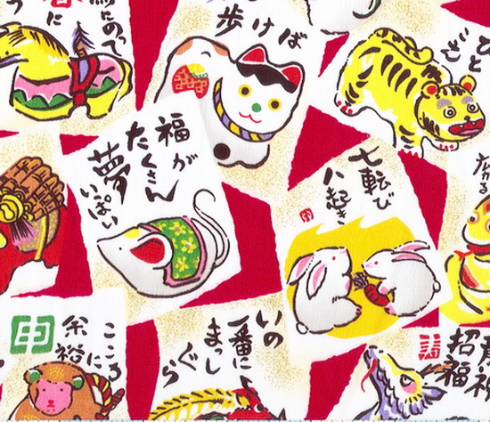 Asian Japanese Happy New Year Fabric