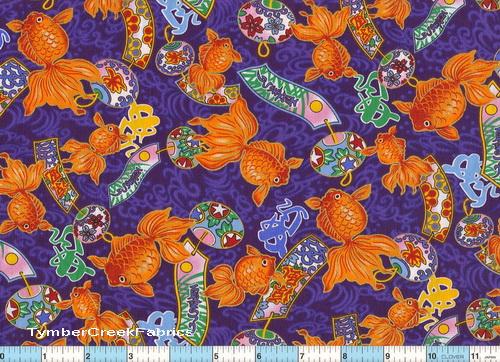 Fleece fabric baby fleece prints panels cotton flannel for Koi fish print fabric