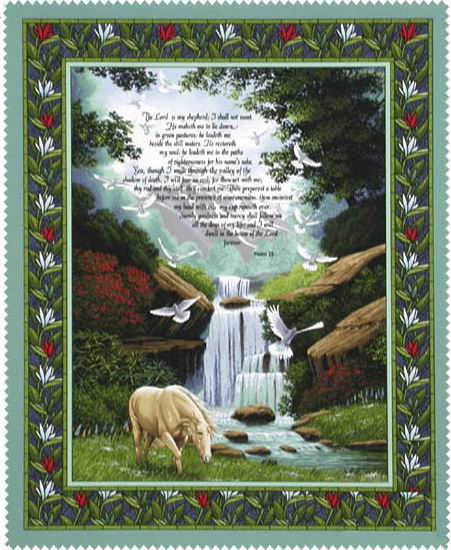 23rd Psalm The Lord is My Shepherd Fabric Wall Panel <font color